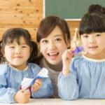 保育士の仕事・幼稚園教諭の仕事